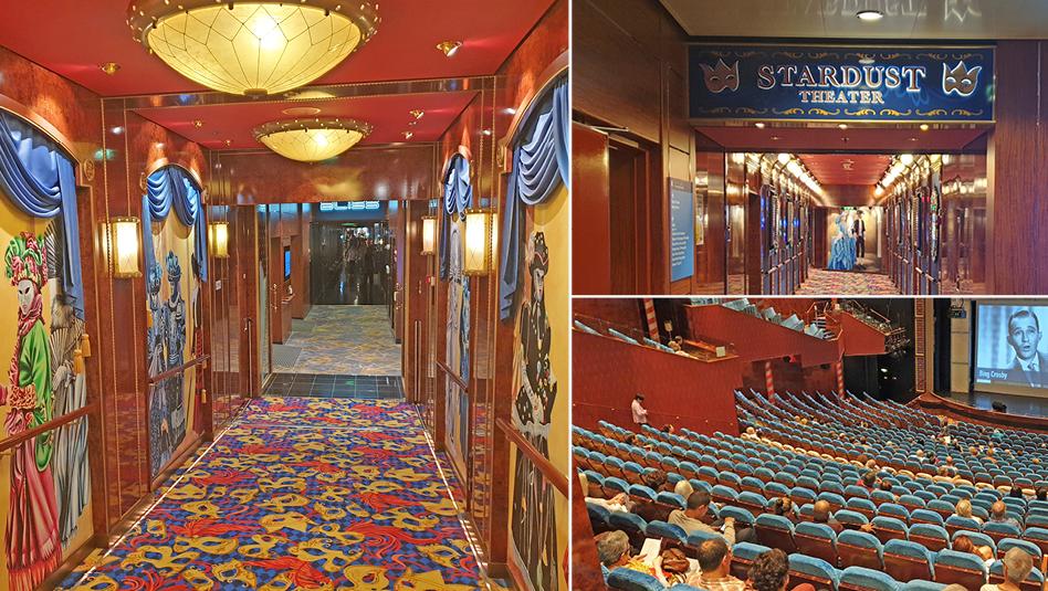 התיאטרון עם הכניסות המיוחדות. צילום עוזי בכר