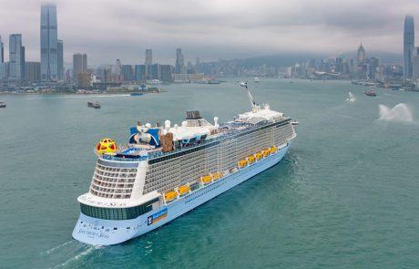 Odyssey of the Seas: נמלי בית ויעדים עתידיים