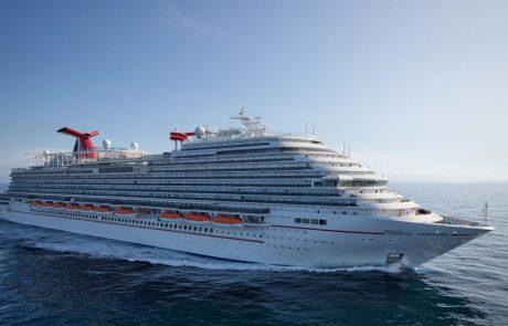 קרניבל קרוז ליין עורכת שינויים בצי ובלוחות הזמנים להפלגות עתידיות
