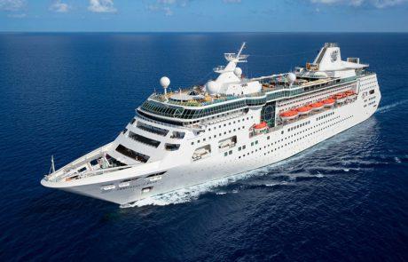 Empress of the Seas – הפלגות מניו יורק ומונטריאול ב-2020