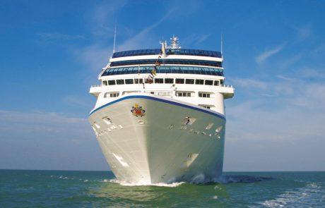 אושיאניה קרוזס: להפליג מחיפה לשייט יוקרתי